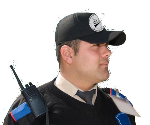 Guardias de Seguridad en Reynosa.